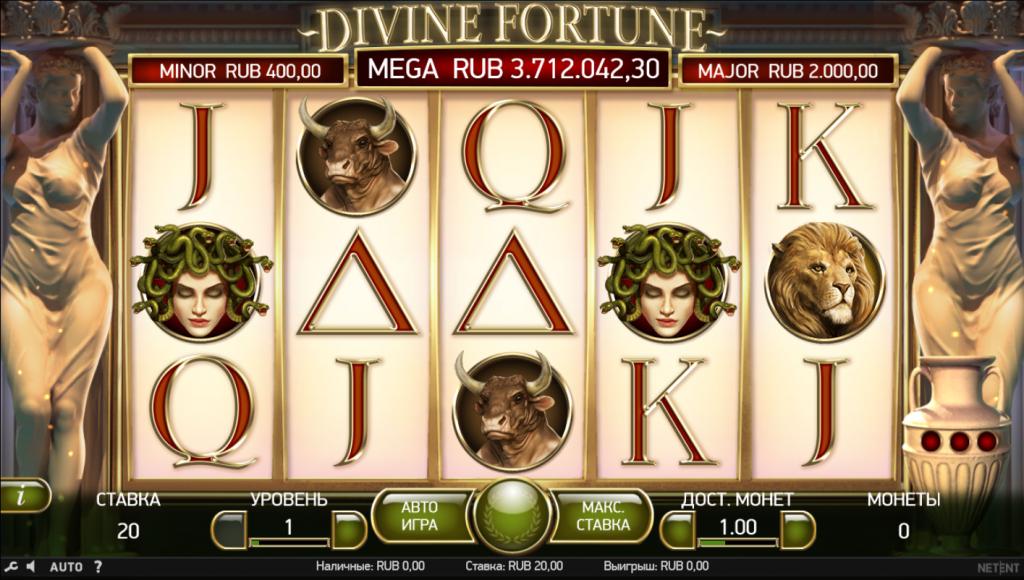 divine-jackpot