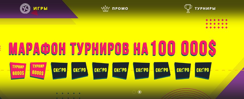 sayt-kazino